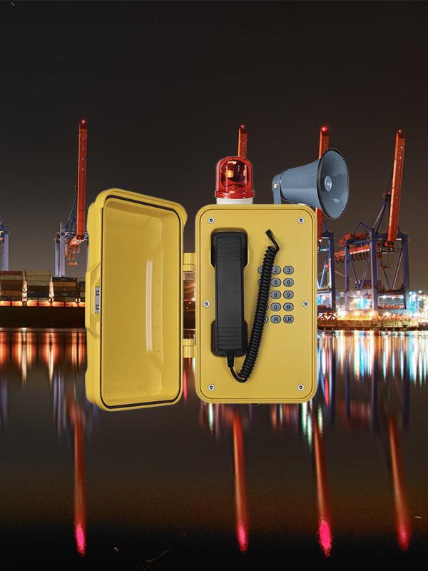 Telefono industrial | Telefono antivandalico Vozell